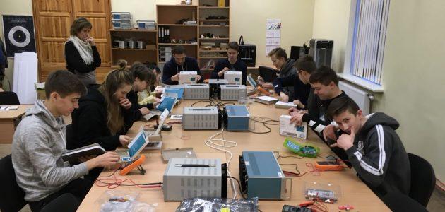 Prototipēšanas laboratorija